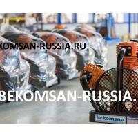 Компрессор Bekomsan Esinti 72