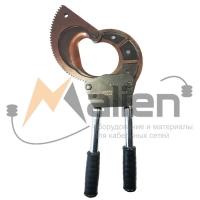Ножницы секторные кабельные НСК-100 МАЛИЕН
