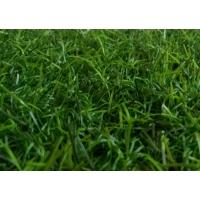 Искусственная трава ландшафтная Green арт. 20
