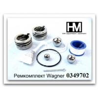 Ремкомплект клапанов и уплотнений для Wagner HeavyCoat 349702