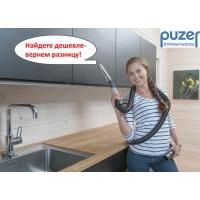 Вcтроенные пылесосы PUZER (Финляндия) Puzer