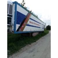 Продается контейнер рефрижераторный 40 футов
