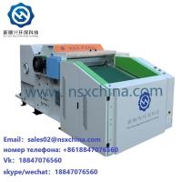 FS600 Высокотехнологичный разволокняющий агрегат по переработке