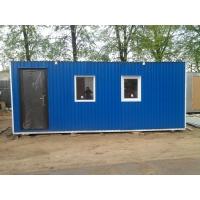Бытовки строительные от производителя в Костроме