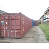 контейнер 40 футов DC
