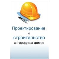 Ангары, склады, бытовки, любые металлоконструкции, заборы