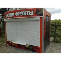 Киоск торговый  КТ-1