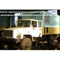 АИС-1 Установка для гидродинамических исследований скважин ГАЗ