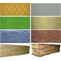 """Плитка облицовочная бетонная """"Виполь"""" с верхним цветны"""
