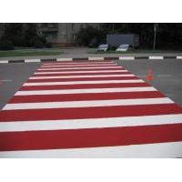 Краска АК-511 красная, для дорожной разметки