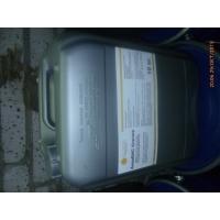Жидкость для очистки насосов и оборудования АкваВИС Клинер