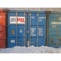 продаю контейнеры  20 футовый