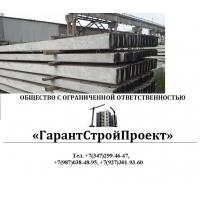 стойка -опора ЛЭП СВ-75, СВ-95, СВ110 ООО ГСП СВ