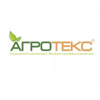 Дренажный фильтр для горшечных растений. Агротекс Сад.