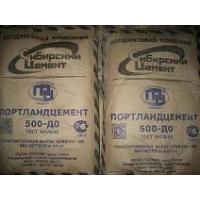 Цемент ПЦ500Д0 (в мешках по 50 кг). Топкинский цемент