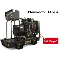 Дизельный генератор JCB  G17X JCB G17X