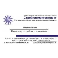 Кондиционеры Aeronik 07