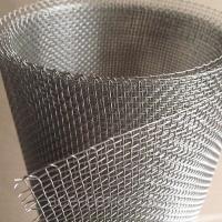 Сетка нержавеющая из стали
