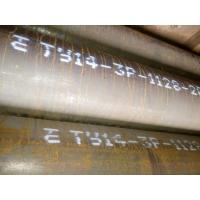 Труба газлифтная для объектов и оборудования