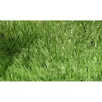 Искусственная трава Setfor Искусственная трава