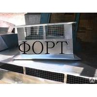Комплектующие для вентиляционного оборудования Форт Решетка вентиляционная, Колпак на воздуховод