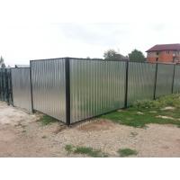 Забор металлический из профнастила