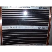 Теплый пол 700р/м2 HeatPlus 220w