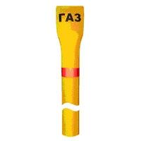 Столбик СОГ желтый h=1,8м для газопровода