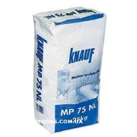 Штукатурка машинная KNAUF MП 75 на основе гипса. Доставка, подъем