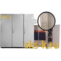 Сушильный шкаф для одежды и обуви СКС-1  (Сушильная камера СКС)