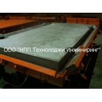 Металлоформы дорожных плит 2п30.18-30. На 2 формовочных места