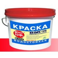 Краска акриловая ВАК-20-1