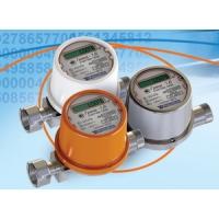 компактные счетчики счетчики газа гранд 1,6  по 1590 руб