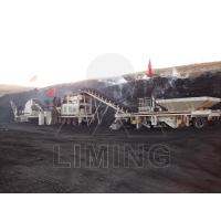 Мобильная роторная дробилка Лимин YG938F1214