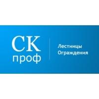 "ЛЕСТНИЦА ""ПОД КЛЮЧ"" ОООСК-проф"