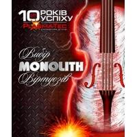 Сварочные электроды производства PlasmaTec Monolith, Continent