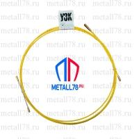 Протяжка для кабеля (УЗК) 3,5 мм 5 м