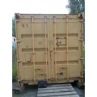 Стандартный контейнер 20 футов