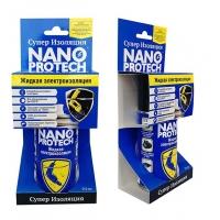 Жидкая электроизоляция Nanoprotech