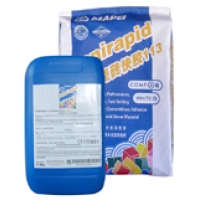 Быстросхватывающийся двухкомпонентный клей Mapei Granirapid