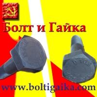 Болт 27х140 ящ 50 кг  ГОСТ Р52644-2006 10.9 ХЛ ОСПАЗ м