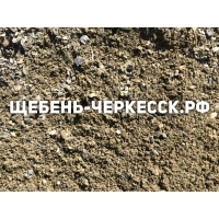 Песок в Черкесске.
