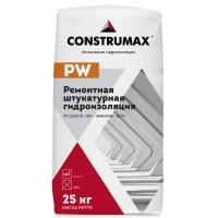 Construmax PW - ремонтная штукатурная гидроизоляция