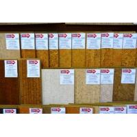 Напольные и настенные пробковые покрытия Floorstep , Maestro Club, Wicanders