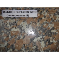 Плита гранитная полированная Южно-Султаевская 300*600*20 Южно-Султаевский гранит