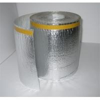 Гидроизоляционная лента фольгированная  ГПЛ