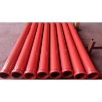 Трубы для бетононасоса