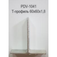 Алюминиевый Т-профиль 60*60*1,8 Doksal