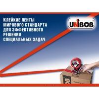 Скотч Unibob