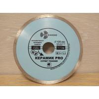 Алмазные диски для плитки ультратонкие 125 мм
